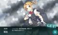 [game][艦これ]舞風@E2-1