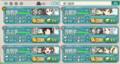 [艦これ]5-2 巡回メンバー