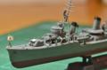 [プラモデル]1/700 日本海軍駆逐艦 雷 1944