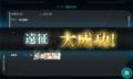 [艦これ]キラキラ遠征 2014-01-17