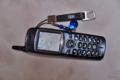 [gadget]P210i