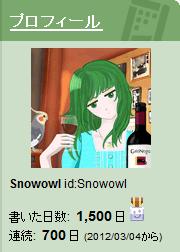 f:id:Snowowl:20140201104304p:image