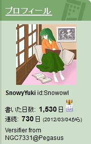 f:id:Snowowl:20140303214347p:image