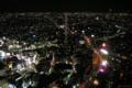[東京][夜景]サンシャイン60から 2006-11-12