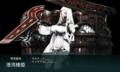 [艦これ]春イベントE-3 ボス:港湾棲姫