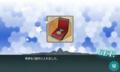 [艦これ]春イベントE-3 勲章
