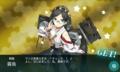 [艦これ]春イベントE-3 クリアドロップ:霧島