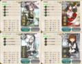 [艦これ]春イベントE-3 支援艦隊