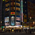 [東京][街角][夜景]秋葉原 2013-02-24