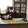 [熊本][くまモン]営業部長の部屋