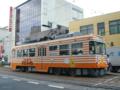 [熊本市電][電車][路面電車]8201 2003-07-11 16:45:31
