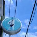 [東京][街角]根津 2014-07-08