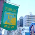 [東京][街角]根津 2014-07-11