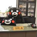 [熊本][くまモン]熊本営業部長 2014-06-01
