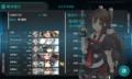 [艦これ]MI作戦 E-3クリア 第二艦隊MVP