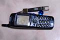 [goods]2001年に買った P210i