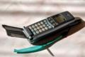 [goods]1997年に買った電話機