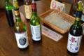 [ワイン][山梨]蒼龍葡萄酒 試飲コーナー