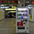 [東京][駅]2014-06-12  大手町