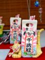 [東京][谷根千][goods]谷中 2014-10-02