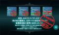 [艦これ][game]秋イベント2014攻略完了