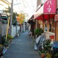 [東京][路地][谷根千]谷中 2014-12-02