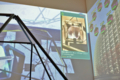 [東京][game][美術館]2015-02-06 国立新美術館 文化庁メディア芸術祭