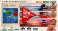 [艦これ][game]冬イベント E1~E3