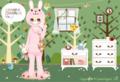 [game][プーペガール]キャサリン 2015-03-26 (1)
