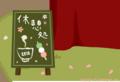 [game][プーペガール]プーペガール 2015-03-27 (11)