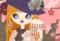 プーペガール 2015-03-27 (02)