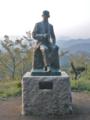 [城]2002-09-21 岡城