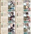 [game][艦これ]2015春イベントE1