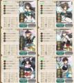 [game][艦これ]2015春イベントE2