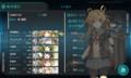 [game][艦これ]「第一水雷戦隊」北方ケ号作戦、再突入!