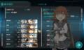 [game][艦これ]2015夏イベント E-2クリア
