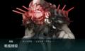 [game][艦これ]2014夏イベント E-5 ボス