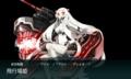 [game][艦これ]2014夏イベント E-4 ボス