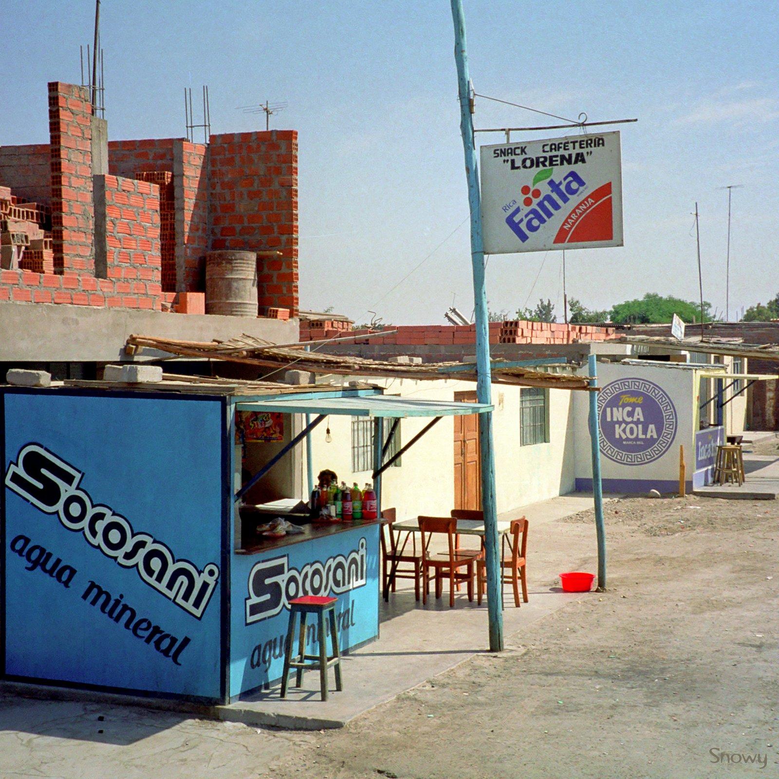 1994年11月 ペルー