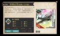 [game][艦これ]零戦62型(爆戦/岩井隊)
