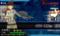 冬イベント2016 E-3 海域撃破