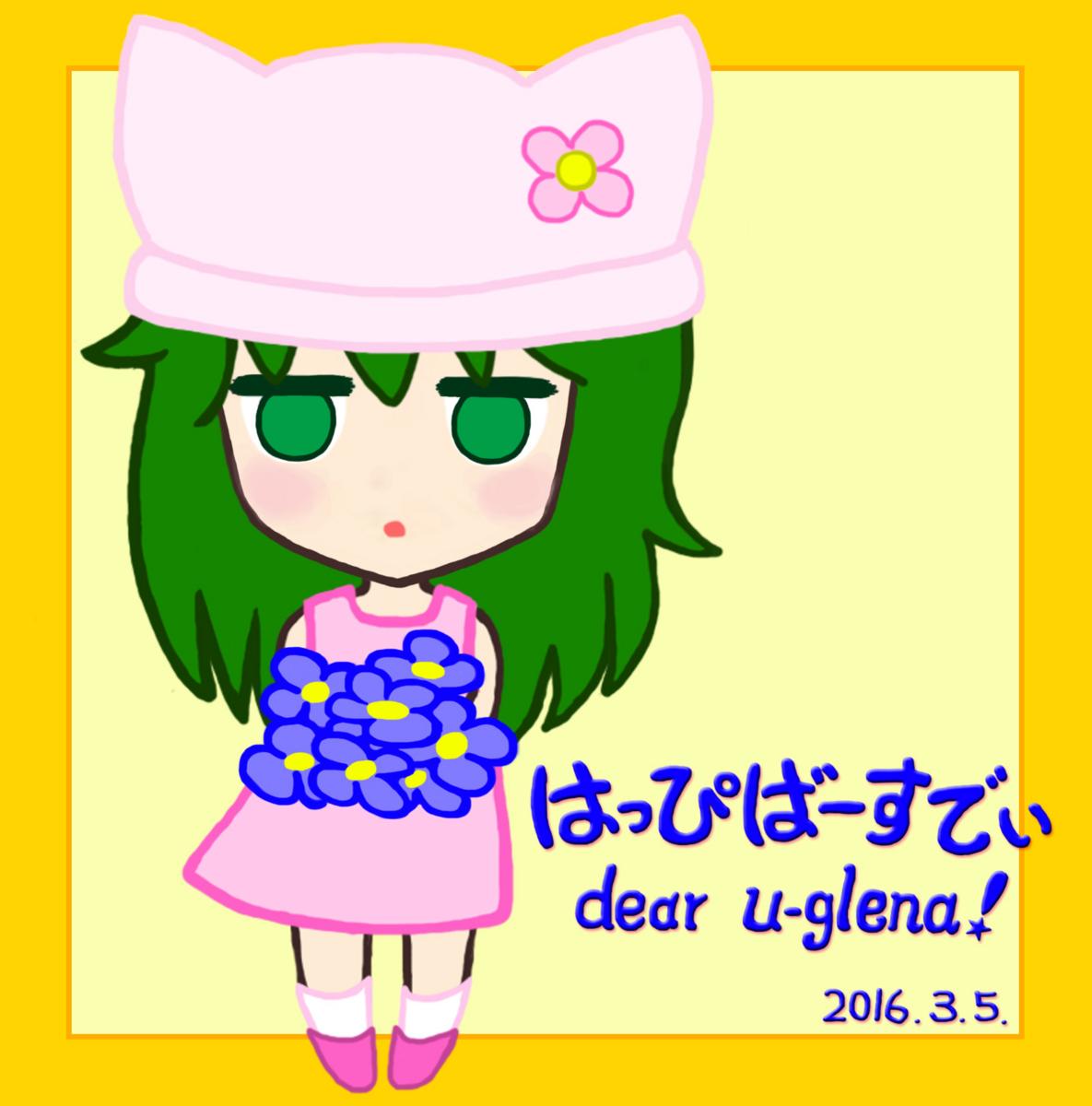 Happy birthday to id:u-glena