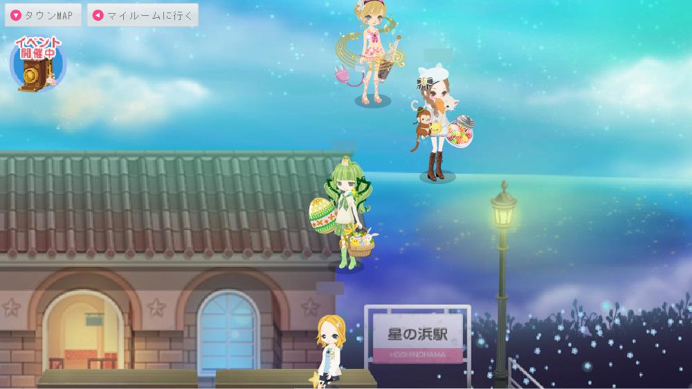 星の浜駅 (2)