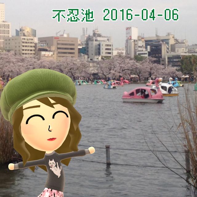 不忍池 2016-04-06