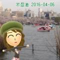 [Miitomo]不忍池 2016-04-06