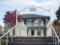 洋学校教師館(ジェーンズ邸/日赤記念館) 2002-11-10