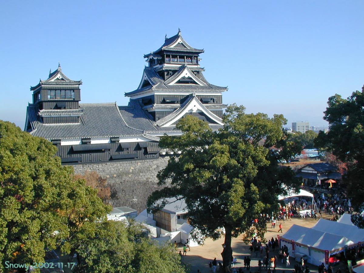 宇土櫓から見た天守閣 2002-11-17