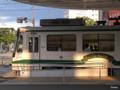 [熊本][電車]サンアントニオ号 2016-08-24