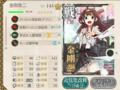 [game][艦これ]2016-09-10 金剛改二