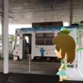 [game][Miitomo]熊本駅 2016-08-22